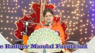 Poornima Ji (Punam Didi) Bhajan Kanhaiya Kanhaiya Pukara Karenge