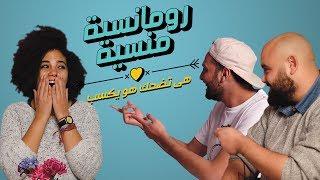 رومانسية منسية - الحلقة السابعة - إيمان الديب