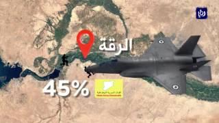 الحرب على عصابة داعش تدخل عامها الرابع - (9-8-2017)
