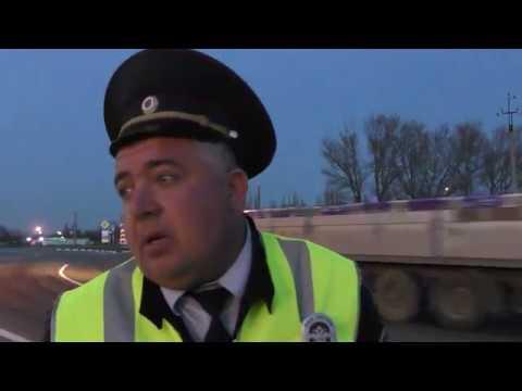 ДПС ВЗЯТОК НЕ БЕРУТ!!! Пост весового контроля Усть-Лабинск