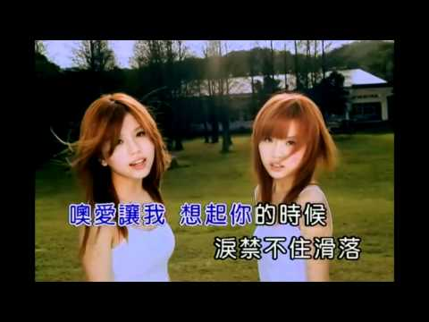 By2 愛上你 Hd