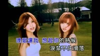 Repeat youtube video BY2 - 愛上你 HD