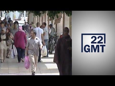 المغرب.. مخاوف من تراجع حقوق الإنسان  - 00:58-2020 / 1 / 23