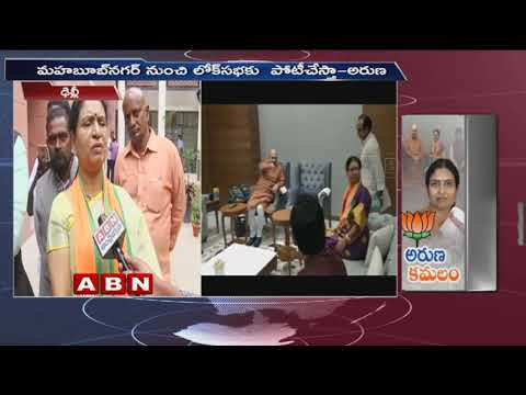 Senior Leader DK Aruna face to face after Joining BJP Party | ABN Telugu