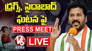 PCC Chief Revanth Reddy Press Meet LIVE | Drugs, 6 Year Old Girl Incident | V6 News