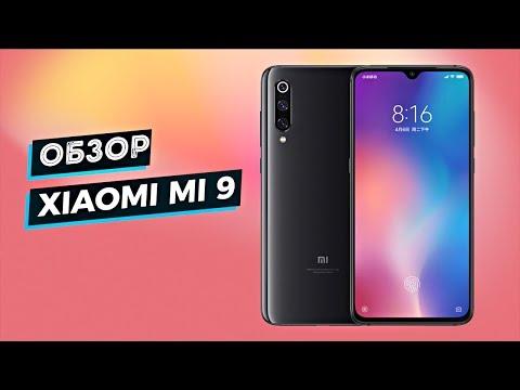 Xiaomi Mi 9 - подробный обзор   Лучшая камера?