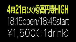 虹のコンキスタドール 赤組、青組 「バトルだ!!」公演のバトル内容発表...