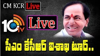 support to cm kcr