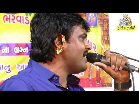 Rakesh barot & Kinjal dave garba kanuda na song
