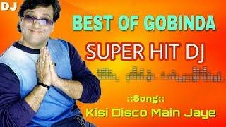 Kisi Disco Mein Jaen - Hit Hindi Dj Remix / Latest dj remix song / HD AUDIO DJ