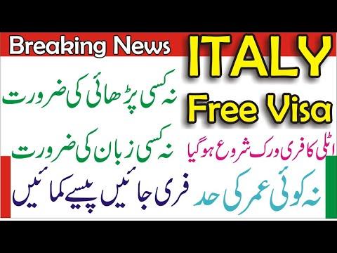 Italy Free Visa | Visa Free Entry | Italy Visa | Italy Seasonal Visa 2020 | Italy Schengen Visa Free