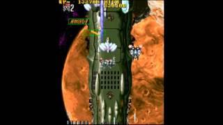 Macross(ROBOTECH) 1992 Banpresto Part 1 of 2 Arcade