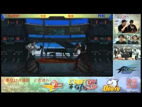 KOF XIII Yacheng Cup Madkof vs 阿柏