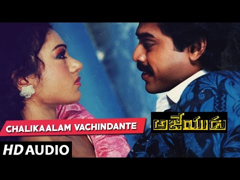 New Telugu Songs Online - Download and Listen Only on JioSaavn