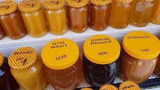 Анапа. Цены На Фермерском Рынке Привоз. На Театральной