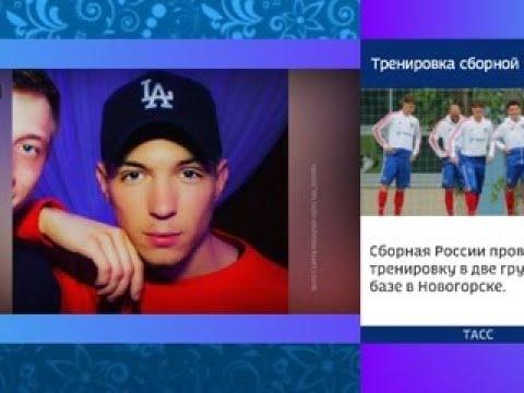 В Колумбии умер российский ведущий Андрей Бородин - Вести 24