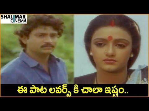 Maharshi Raghava, Shantipriya || Telugu Movie Songs || Best Video Songs || Shalimarcinema