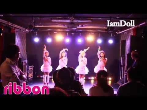 ribbon 初LIVE 堀江Goldee☆