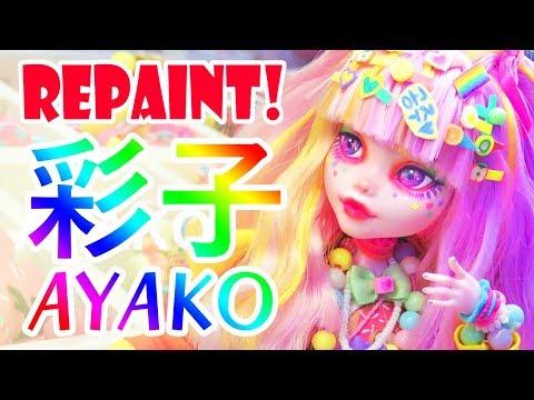 Repaint! Harajuku Decora Kei Custom Doll Ayako