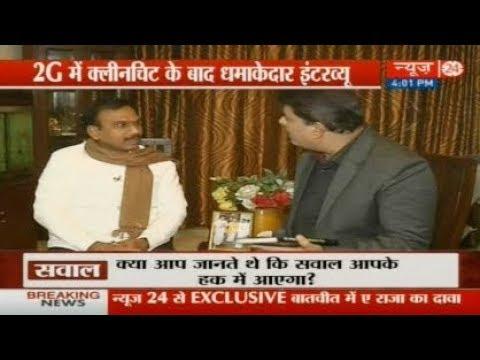 2G में क्लीनचीट के बाद A. Raja का धमाकेदार इंटरव्यू