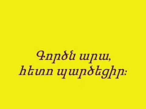 Հայ ժողովրդական առած-ասացվածքներ բաժին1