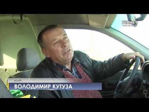 TVRivne1 / Рівне 1: Біла і міцна: в одному з сіл на Рівненщині дорогу зробили з крейди