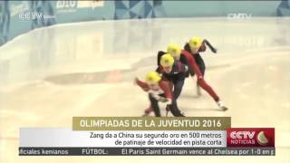 Zang da a China su segundo oro en 500 metros de patinaje de velocidad en pista corta