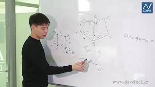 10 класс, 34 урок, Усеченная пирамида