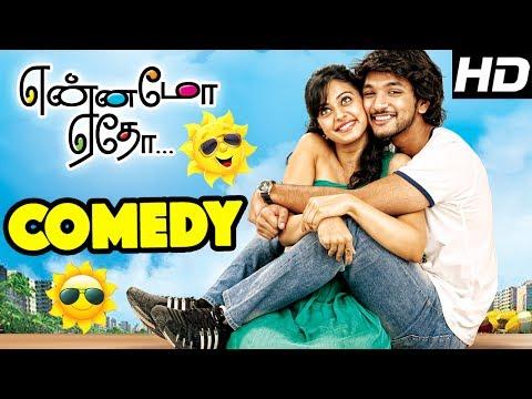 Yennamo Yedho Tamil Movie Comedy Scenes | Part 2 | Gautham | Manobala | Yogi Babu | Prabhu