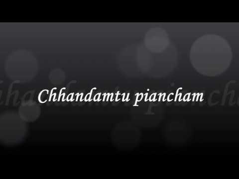 Karaoke - Chhandamtu piancham
