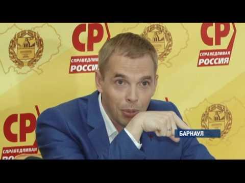 «Справедливая Россия» предъявила претензии к качеству медицинских услуг в Алтайском крае