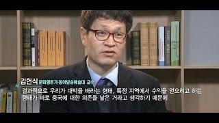 """한국 연예인들 """"탈중국""""화"""