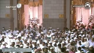29th Ramadah 1438 Madinah Taraweeh by Sheikh Salah al Budair