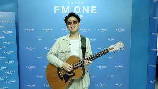 Acoustics ver แสนสุข ที่ FM ONE 103.5