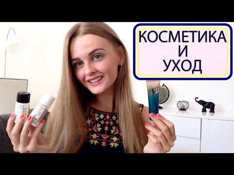 Съемка Екатерины Климовой для обложки TOPBEAUTY