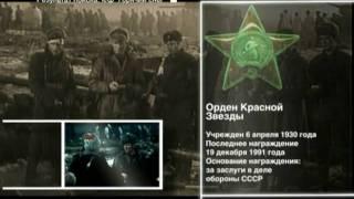 RP Goryachiy sneg DVD