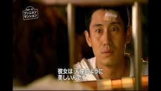 危機一髪!プンニョンマンション 第10話