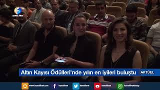 Aktüel Malatya Altın Kayısı Ödül Töreni 07 09 2019