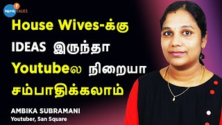 Ambika | San Square | Josh Talks Tamil