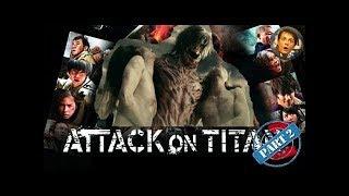 [Плохое Кино] Вторжение титанов обзор эпопея часть 2