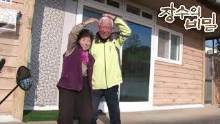 장수의 비밀 - 일쟁이 할머니와 베짱이 할아버지_#00…