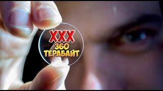 🔴СОЗДАЛИ СТЁКЛЫШКО на 360 ТЕРАБАЙТ инфы