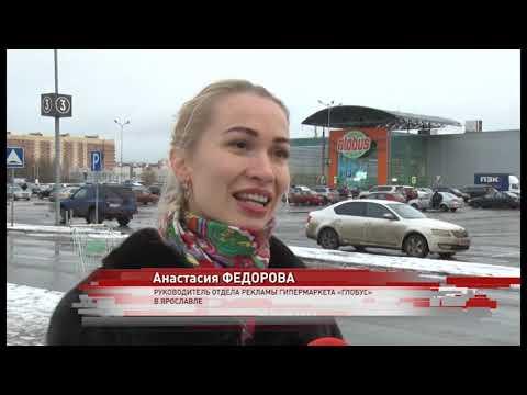 До крупного гипермаркета в Заволжском районе запустили еще один бесплатный маршрут