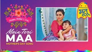 Mein Teri Maa (Meri Najar Na Lage Tujhko) New Varsion Song - Pagalworld.com - (BHOOTU SERIAL 2014)