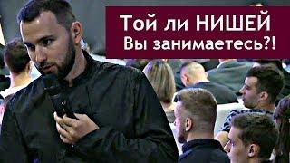 ВИБІР НІШІ. Тією нішею Ви займаєтеся?! | Михайло Дашкієв. Бізнес Молодість