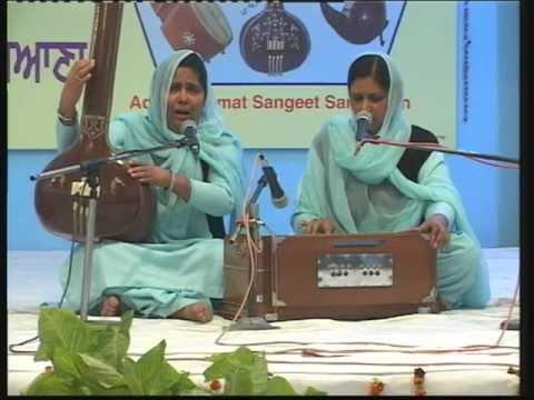 Adutti Gurmat Sangeet samellan- 2004 (Partaal) Jawaddi Taksal : Dr.Jasbir Kaur.Bibi Manjeet Kaur