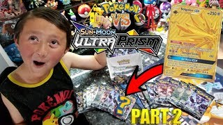 GOLD GOLD GOLD!!! RAREST POKEMON CARD IN THE SET PULLED?! ULTRA PRISM BOOSTER BOX OPENING! Part 2!