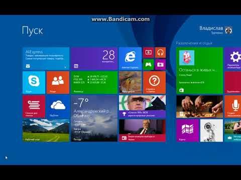 Возвращаем классическую косынку в Windows 8 и 10