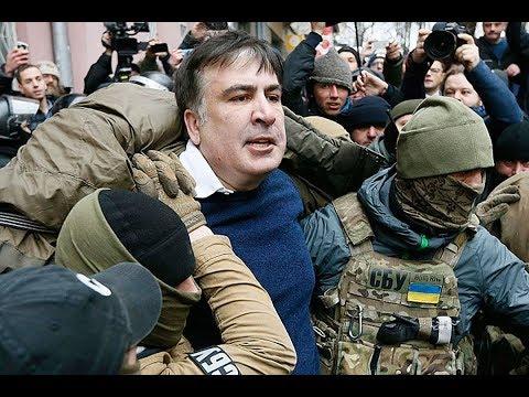 После задержания Саакашвили в Киеве начались протесты