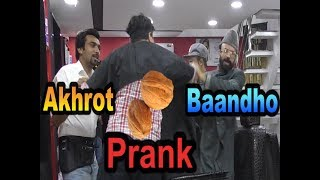 Best hair cutting prank in Pakistan and India | Allama pranks | Lahore tv | Pranks in India